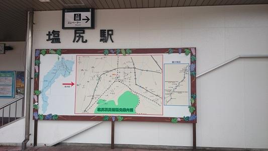JR中央本線「塩尻駅」